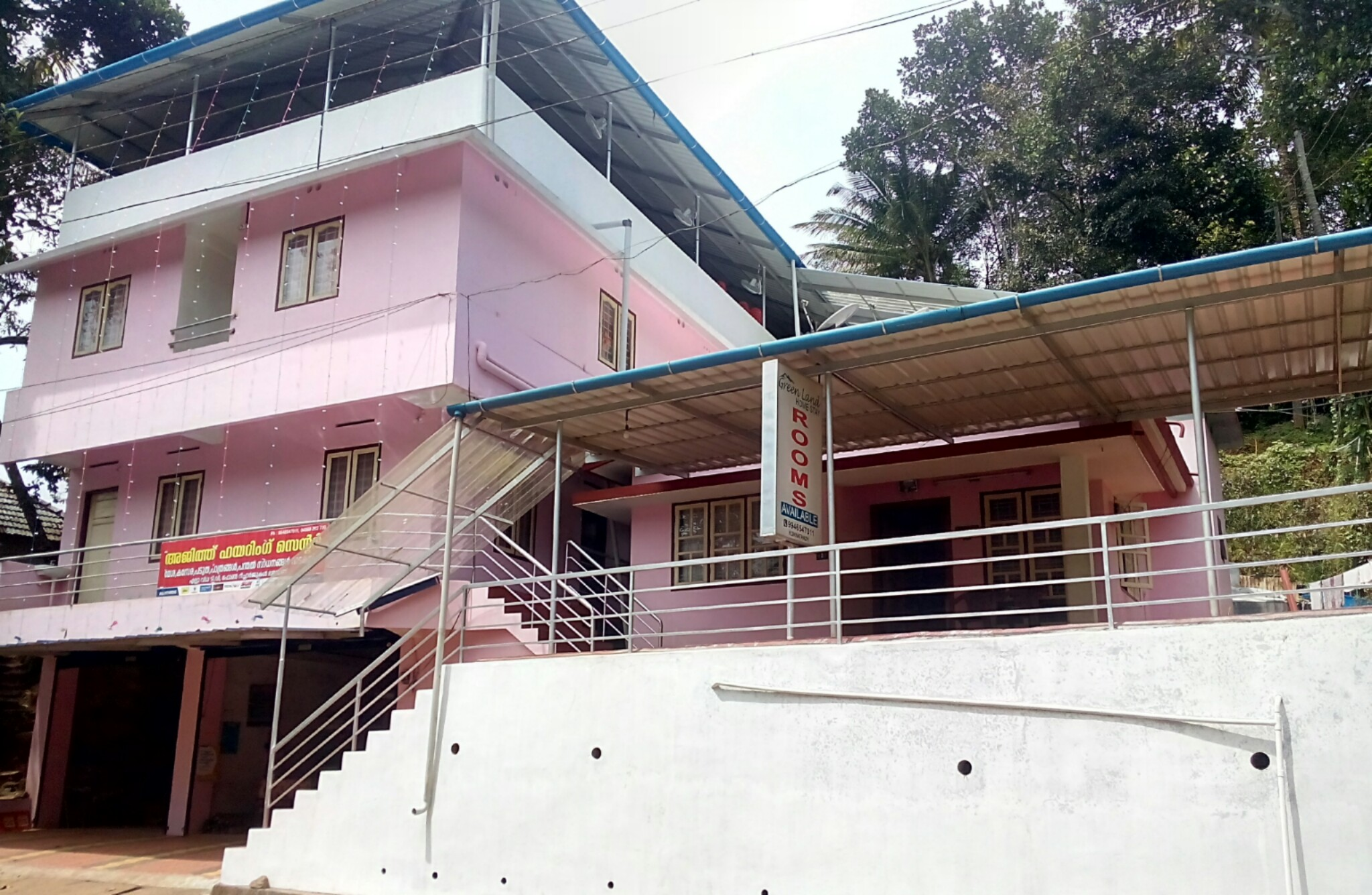 Home stay in Munnar Image