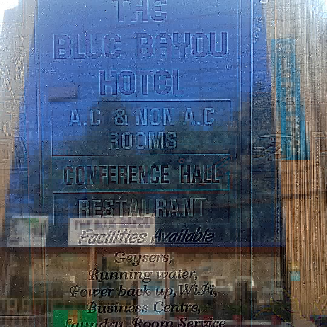 Blue Bayou Hotel  Image