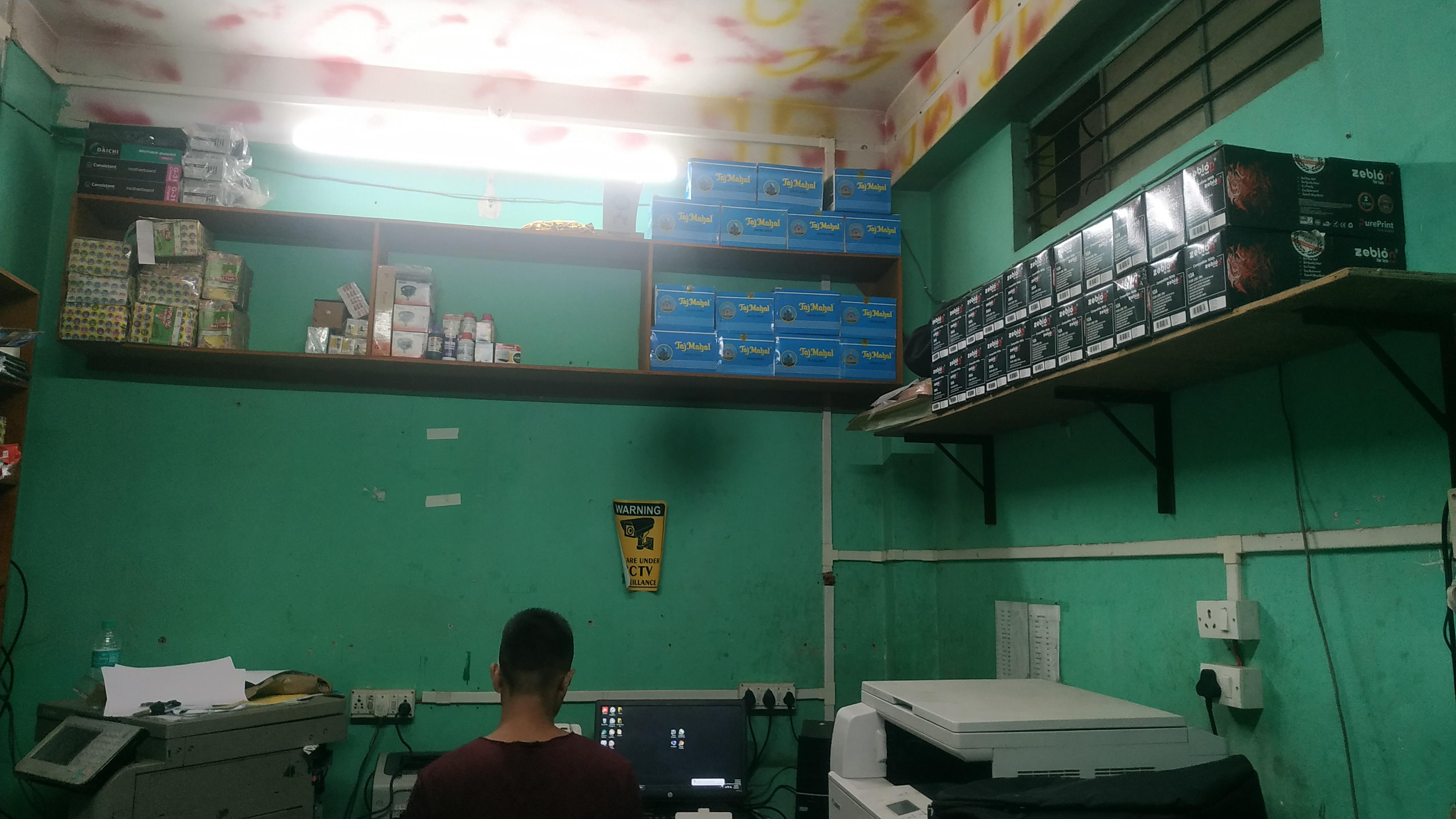 Solution centre Image